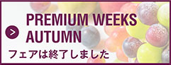 Premium weeks Autumn